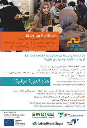 Affisch_Startup_FastTrack_2017_Arabic