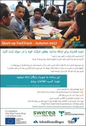 Affisch_Startup_FastTrack_2017_Persian